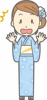 Yukata female a-surprise - whole body
