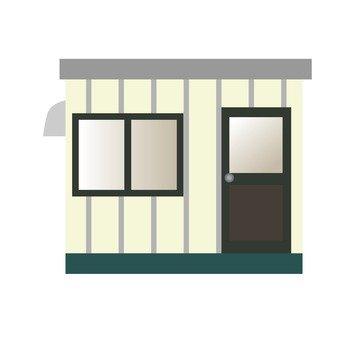 A flat shop