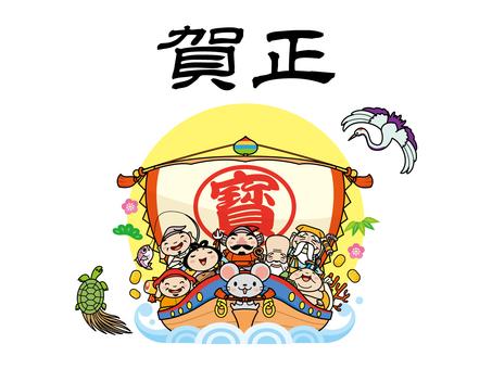 Shichifukujin Treasure ship Child version