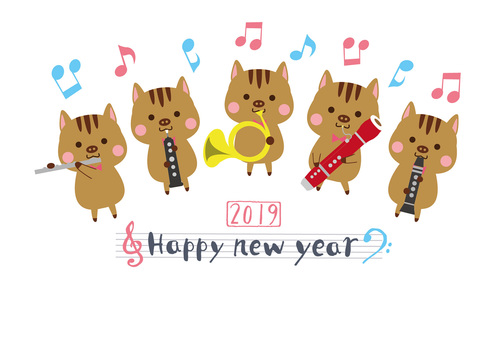 2019 New Year cardboard woodwind quintet