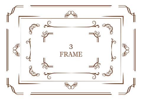 FRAME SET3