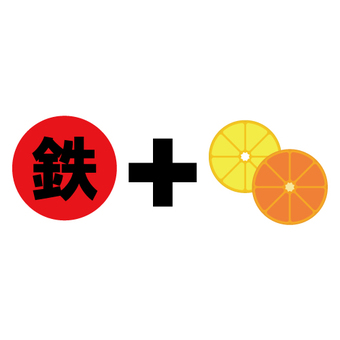 Image of nutrition (iron and citrus)