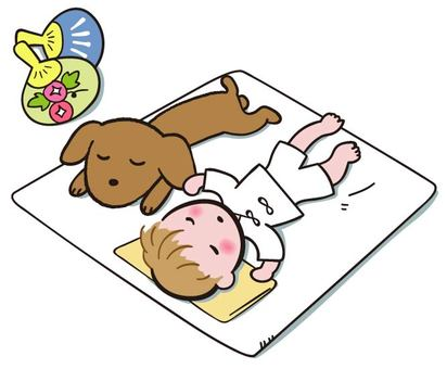 Babies and dogs to have a nap fast