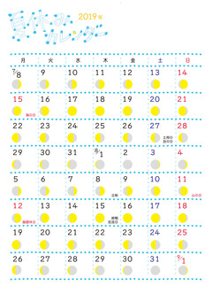 Summer holiday full moon calendar white background