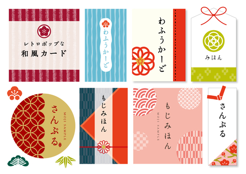 Retro Pop Japanese Style Card