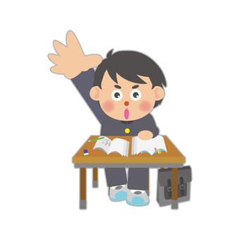 學生(舉手)