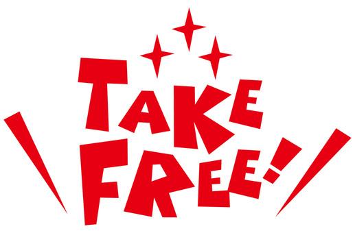 TAKE FREE label icon ☆ logo