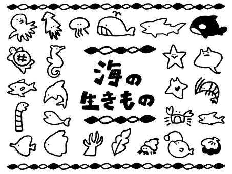 Icon of the sea Icon