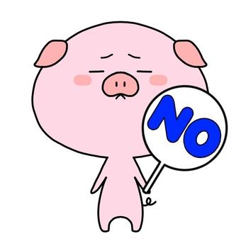 Pig NO