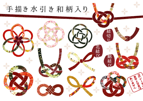 Japanese-style title decoration 21 water draw