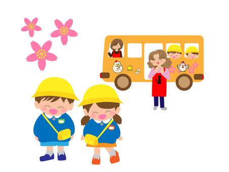 幼兒園兒童和墓碑巴士