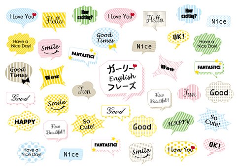 Girly English phrase