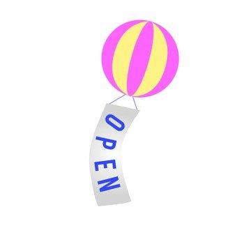 Advertisement balloon (1)