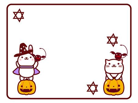 ハロウィンフレーム うさぎと猫