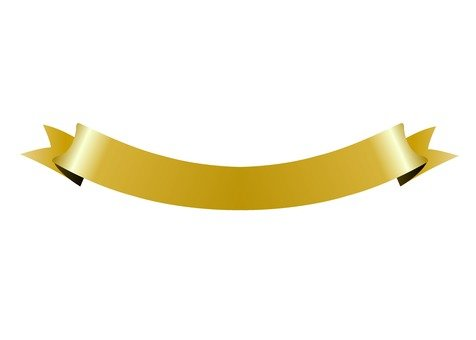 Gold Ribbon (Thin) 3
