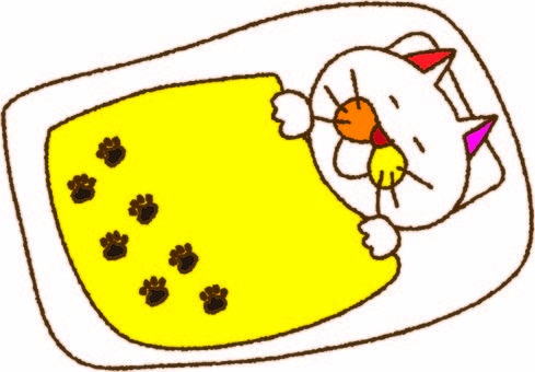 [New] Cat egg sleeps