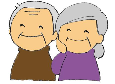 Elder couple (color)