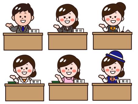 Receptionist receptionist set