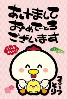 Rooster Card Holder 060