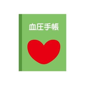 血壓筆記本