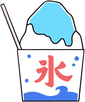 Shaved ice of Blue Hawaii