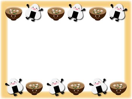 Let's eat rice ♪ Frame