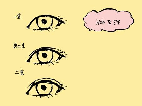 Eye makeup sample eyes