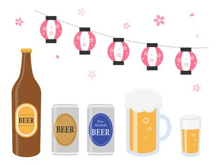 맥주와 꽃놀이 일러스트 세트