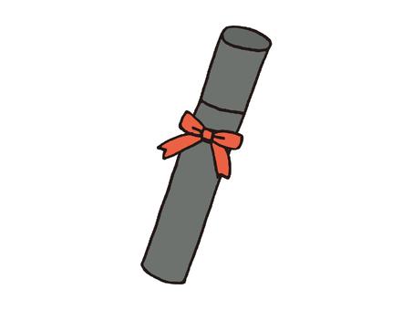 Award cylinder