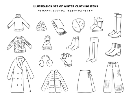 Winter fashion item set 01