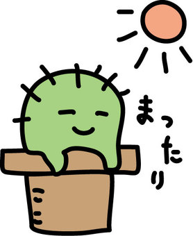 Loose cactus chillin