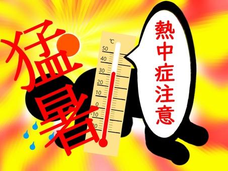 Illustration of heatstroke attention