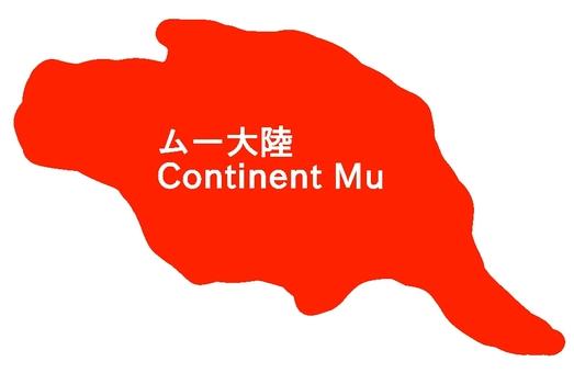Mu continent