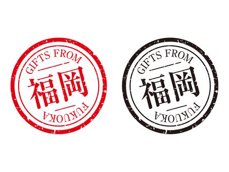 Fukuoka stamp gift label red black