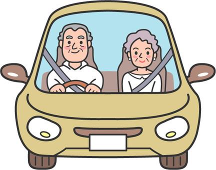 Wear seat belt (silver)