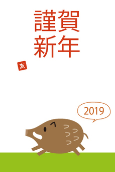 New Year cards 2019 White Lawn - 2 - 2