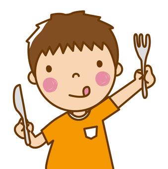 Meal_ boy