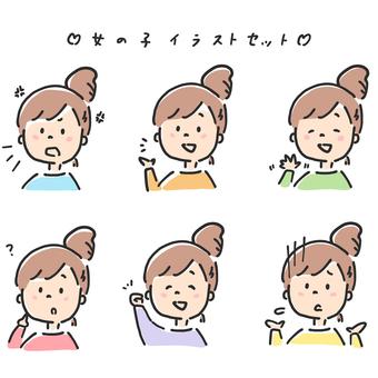 Female illustration set
