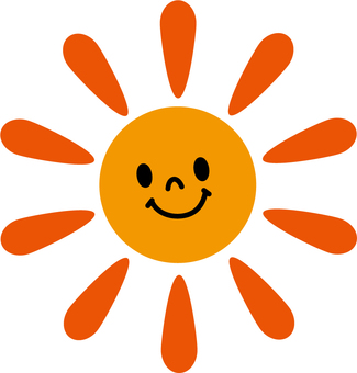 にこにこ太陽