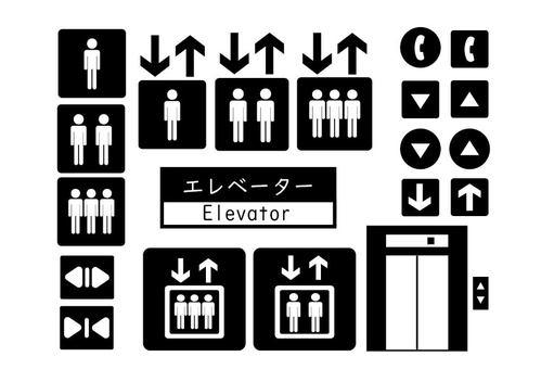 電梯象形圖