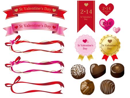 Valentine Frame 001
