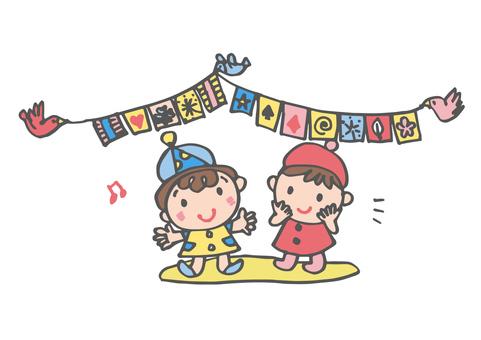 child_ Yogai Party 1