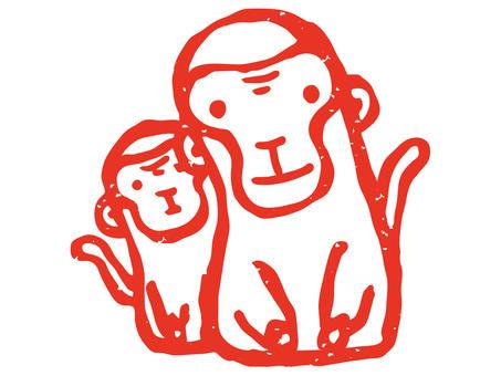 원숭이 친자 스탬프