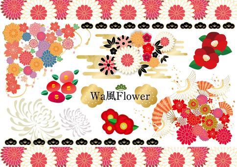 Japanese flower set