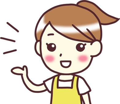 [Female apron yellow] diagonal _ guide