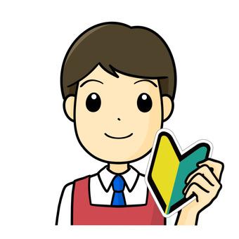 Super clerk pink beginners mark smile
