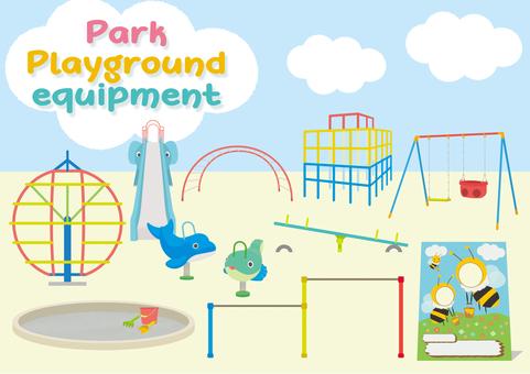 Park playground equipment set
