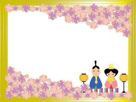 Event frame 7
