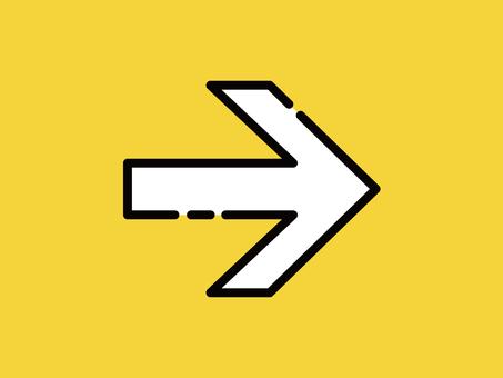 Big icon arrow