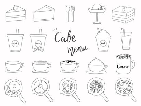 Cafe menu (monochrome ver)